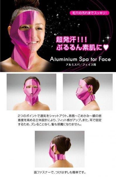 mascara sauna japonesa