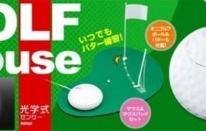 Kit de Golf para el trabajo