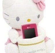 Hello Kitty Movil Titular, compatible con tecnología GSM