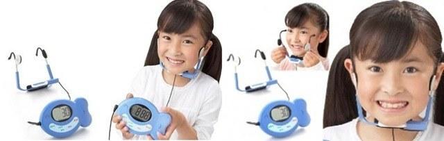 inventos japoneses utiles